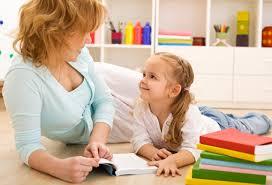 Развитие личностных качеств ребёнка